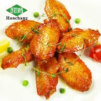 酣畅畅享奥尔良鸡翅中500g*2新鲜冷冻生鸡中翅烤翅半成品鸡翅活动套餐