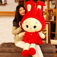 兔子毛绒玩具公仔布娃娃可爱抱枕儿童玩偶小白超萌生日礼物 公主兔 新款粉色 模特款 1.3米