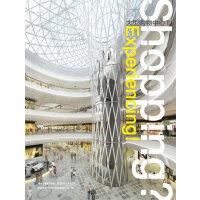 Shopping Experiencing! 大型购物中心II 商业广场 购物中心规划 商场室内设计参考书籍