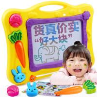 宝宝1-3岁儿童玩具学习写字板大号磁性画板涂鸦板男孩女童2岁
