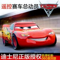 【直降3折起】赛车总动员3闪电麦昆遥控车黑风暴杰克逊儿童玩具电影周边