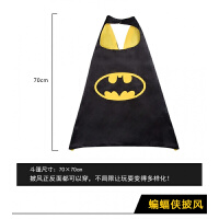 20190702004810485蝙蝠侠COS发光面具儿童披风盔甲套装玩具幼儿园万圣节男表演舞会
