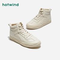 热风学院风女士加绒休闲板鞋平底圆头高帮靴H92W9809