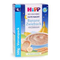 德国 HIPP1段米粉 香蕉面包牛奶燕麦宝宝米粉婴儿辅食4个月+ 500g