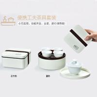 便携旅行茶具套装陶瓷迷你功夫茶具户外车载办公白瓷盖碗茶杯整套