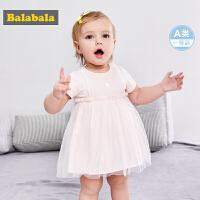 巴拉巴拉新生儿连体衣婴儿爬服哈衣夏装2018新款女宝宝衣服外出服