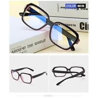 防辐射眼镜大框防蓝光男女款 无度数平面平光镜可以配近视镜 外黑内红镜盒 布 袋