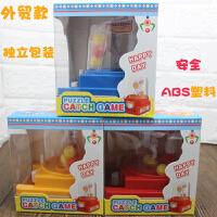 儿童迷你抓捕抓夹机糖果娃娃扭蛋机公仔益智玩具投币器抖音同款 颜色随机发货+6球 独立包装