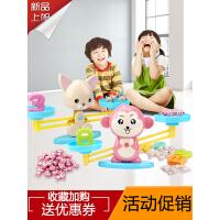 小狗天平puppy up数字启蒙数独欢乐天枰猴子早教儿童益智亲子玩具