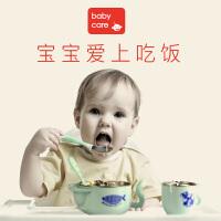 吸盘碗辅食碗勺套装 婴儿注水保温碗儿童餐具 宝宝碗