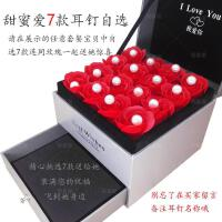 创意礼品一周耳钉s925银女星期耳环锆石珍珠耳饰品日韩国气质礼物
