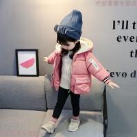 儿童装棉衣外套秋冬新款女童加厚1-2-3-4周岁女宝宝洋气棉袄 口袋手塞棉67-2后(粉色) 80cm