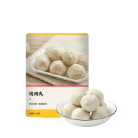 【9.23网易严选大牌日 超值专区】低脂鸡肉丸 180克