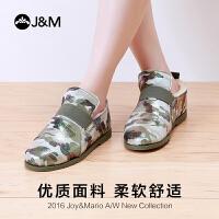 jm快乐玛丽女鞋迷彩加绒保暖懒人鞋布鞋冬季棉鞋女一脚蹬休闲鞋子