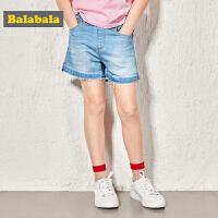【每满200减100】巴拉巴拉童装女童裤子中大童时尚短裤夏装2018新款儿童休闲牛仔裤