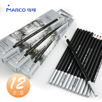 MARCO 马可7010-12CB素描铅笔 碳素笔碳笔 绘画铅笔 素描碳笔 炭笔素描铅笔套装 此价格为1盒的价格