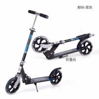 儿童折叠滑板车6-10-15岁18青少年两轮代步12小孩单脚滑行车
