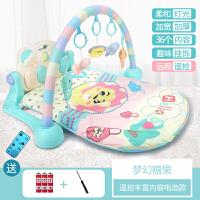 健身琴婴儿脚踏钢琴婴儿玩具健身架器玩具毯男女孩新生幼儿宝宝1岁0-3月