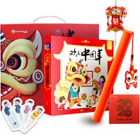 正版全新 欢乐中国年创新点读笔礼盒套装(含点读笔、纪念贺卡、等5个年货赠品)(传统节日原创立体书年货节 过年*)
