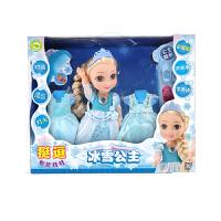挺逗 冰雪奇缘  冰雪公主会说话的智能娃娃  女孩套装 66036