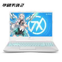 华硕(ASUS) 天选2 15.6英寸游戏笔记本电脑(11代i5-11400H 16G 512GSSD RTX 3050