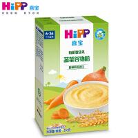 喜宝(HiPP)有机婴幼儿蔬菜谷物粉(6个月以上)200g 宝宝辅食米糊