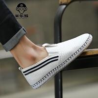 米乐猴 潮牌夏季男鞋子男士板鞋韩版休闲鞋子男白色皮鞋韩版潮流小白鞋男潮鞋