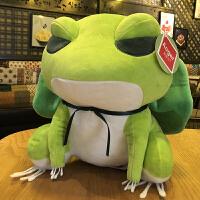 旅行青蛙公仔毛绒玩具旅行的蛙儿子娃娃可爱女孩玩偶睡觉