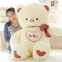 熊毛绒玩具熊大号公仔抱抱熊布娃娃玩偶抱枕送女友生日礼