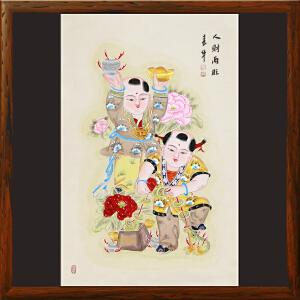 《人财两旺 日进斗金》张一娜 传统年画系列【R2431】