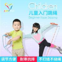 跃动儿童跳绳花样竹节跳绳幼儿园卡通葫芦型手柄珠节跳绳儿童练习
