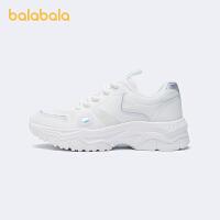 【2件4折价:92】巴拉巴拉官方童鞋女运动鞋网面透气大童舒适时尚夏季鞋子