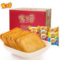 米多奇烤馍片2kg40包早餐烤馍馒头片整箱包邮饼干零食大礼包