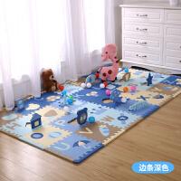婴儿童爬爬垫拼接PE泡沫地垫子30 宝宝爬行垫拼图厚
