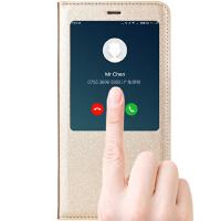 【包邮】MUNU 红米note4手机壳 红米note4x手机套 红米note4x标准版手机壳 红米note4x高配版手