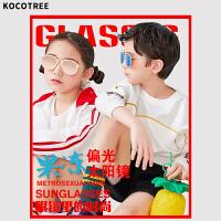 kk树儿童墨镜正品潮男童眼镜偏光女童宝宝太阳镜个性韩版防紫外线