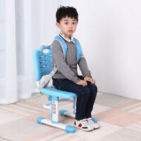 【无门槛立减20元】亲子专业智能学习可升降式学生椅 写字椅家用靠背椅书桌椅座椅椅子