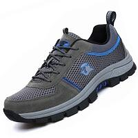 DAZED CONFUSED夏天网鞋中年男鞋夏季透气网面运动休闲鞋中老年人防滑爸爸鞋