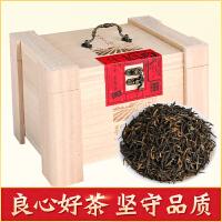 金骏眉红茶茶叶 2017秋茶茶叶 桐木关蜜香型金俊眉礼盒装500克
