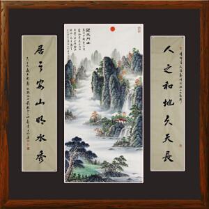 1.38米山水《望天门山》配对联《人之和地久天长 居之安山明水秀》R1668