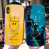 笑脸卡通苹果X手机壳iphone xs max情侣硅胶套防摔女款