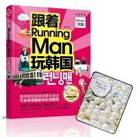 正版全新 跟著Running Man玩�n��