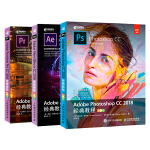 Adobe PS CC 2018经典教程+Adobe After Effects CC 2018经典教程+Adobe