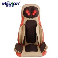 【车载/家用两用】盟迪奥按摩垫3D捶打按摩器颈肩腰背部全身多功能车载家用气囊按摩椅垫MD-80198