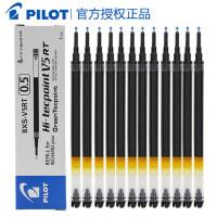 日本进口Pilot百乐Bxrt-V5按动式中性笔芯0.5签字笔学生用按压黑色考试水笔BXS-V5RT替芯官方旗舰店官网