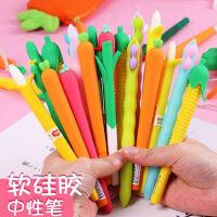 创意中性笔胡萝卜仙人掌软硅胶中性水笔可爱卡通蔬菜软中性笔玉米个性少女心网红水笔签字笔0.5m全针管中性笔