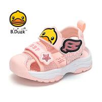 【3折价:98.7】B.Duck小黄鸭童鞋2020夏季新款凉鞋防滑耐磨包头凉鞋透气儿童鞋潮 B2183901