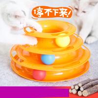 猫玩具爱猫转盘球三层逗猫棒户外装备 旅游用品老鼠宠物小猫幼猫咪用品猫咪玩具