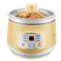 家用白瓷宝宝煮粥锅BB煲 隔水电炖盅煲汤