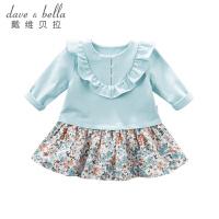 戴维贝拉女童秋装新款连衣裙 宝宝裙式上衣 DBA7983
